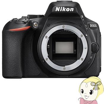 ニコン デジタル一眼カメラ D5600 ボディ【KK9N0D18P】