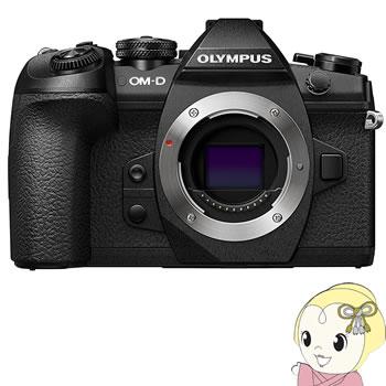 オリンパス ミラーレス一眼カメラ OM-D E-M1 Mark II ボディ [ブラック]【KK9N0D18P】