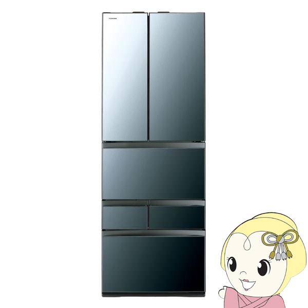 【設置込】GR-R510FZ-XK 東芝 6ドア冷蔵庫508L VEGETA(べジータ) FZシリーズ クリアミラー【smtb-k】【ky】【KK9N0D18P】