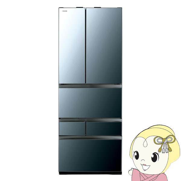 【設置込】GR-R600FZ-XK 東芝 6ドア冷蔵庫601L VEGETA(べジータ) FZシリーズ クリアミラー【smtb-k】【ky】【KK9N0D18P】