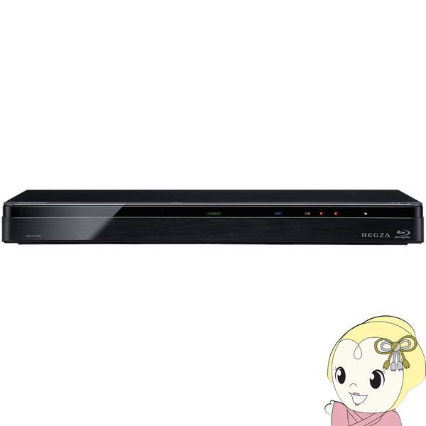 DBR-W1008 東芝 REGZA 時短 ブルーレイディスクレコーダー 1TB 2チューナー【smtb-k】【ky】【KK9N0D18P】