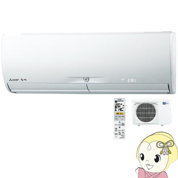 MSZ-JXV2518-W 三菱電機 ルームエアコン8畳 JXVシリーズ 霧ヶ峰 ウェーブホワイト【smtb-k】【ky】【KK9N0D18P】