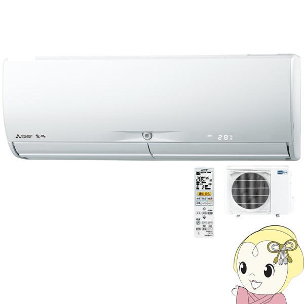 MSZ-JXV5618S-W 三菱電機 ルームエアコン18畳 単相200V JXVシリーズ 霧ヶ峰 ウェーブホワイト【smtb-k】【ky】【KK9N0D18P】