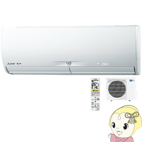 MSZ-JXV7118S-W 三菱電機 ルームエアコン23畳 単相200V JXVシリーズ 霧ヶ峰 ウェーブホワイト【smtb-k】【ky】【KK9N0D18P】