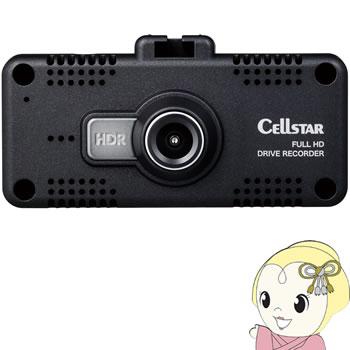 [予約]CSD-600FHR セルスター ドライブレコーダー【smtb-k】【ky】【KK9N0D18P】