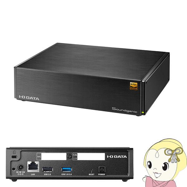 HDL-RA2HF アイ・オー・データ ハードディスク搭載ネットワークオーディオサーバー【KK9N0D18P】