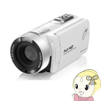 【あす楽】【在庫限り】JOY-F6WH ジョワイユ 24メガピクセル Full HD デジタルムービーカメラ【smtb-k】【ky】【KK9N0D18P】