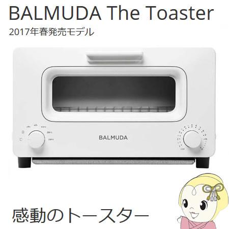 【あす楽】【在庫あり】【感動のトースター】 K01E-WS バルミューダ スチームトースター BALMUDA The Toaster【smtb-k】【ky】【KK9N0D18P】