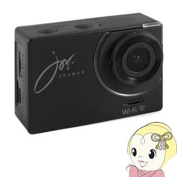 SVC100BK ジョワイユ Wi-Fi アクションカメラ【KK9N0D18P】