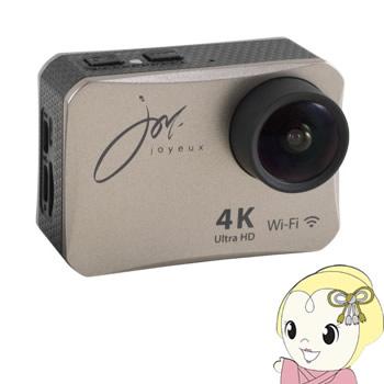【キャッシュレス5%還元店】SVC300GL ジョワイユ 4K Wi-Fi アクションカメラ【smtb-k】【ky】【KK9N0D18P】