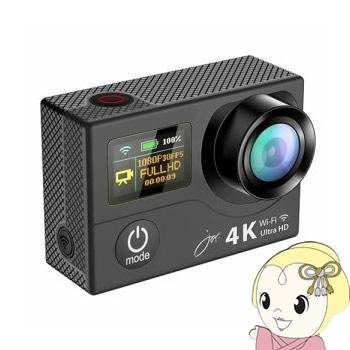 SVC500BK ジョワイユ 4K Wi-Fi アクションカメラ PRO【KK9N0D18P】