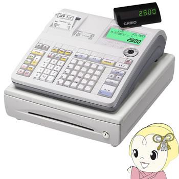 TE-2800-25S カシオ 電子レジスター ホワイト (25部門)【smtb-k】【ky】【KK9N0D18P】