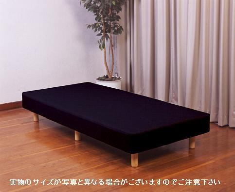 CS-04-BK-SD 友澤木工 スプリングマットレスベッド セミダブル ブラック【KK9N0D18P】