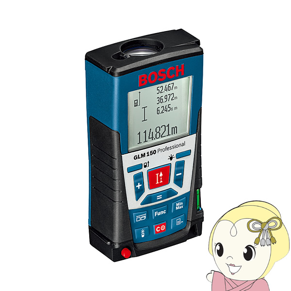 GLM150 BOSCH(ボッシュ) レーザー距離計150m【smtb-k】【ky】【KK9N0D18P】
