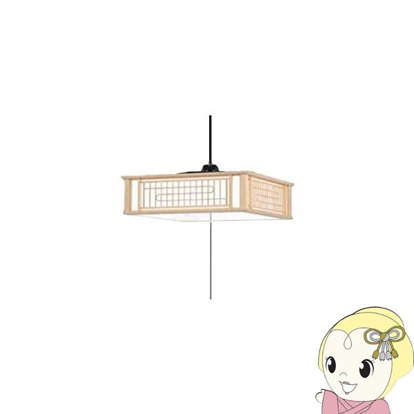 【キャッシュレス5%還元店】[予約]LEP-CA1205EJ 日立 LED和風ペンダント 高級和風木枠シリーズ ~12畳【コード吊】【KK9N0D18P】