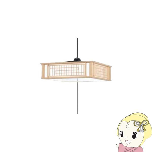 [予約]LEP-CA805EJ 日立 LED和風ペンダント 高級和風木枠シリーズ ~8畳【コード吊】【smtb-k】【ky】【KK9N0D18P】