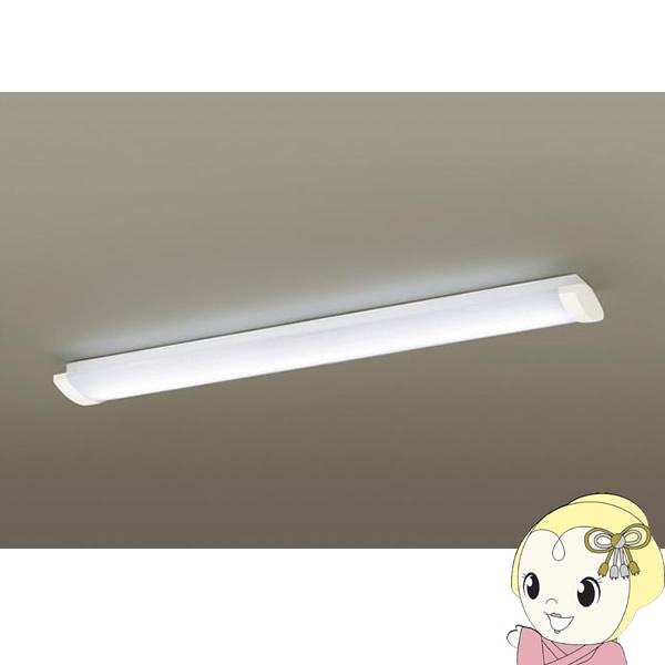 LGB52015LE1 パナソニック LEDキッチンライト 多目的シーリングライト 拡散タイプ インバータFL40形蛍光灯1灯器具相当(昼白色)【smtb-k】【ky】【KK9N0D18P】