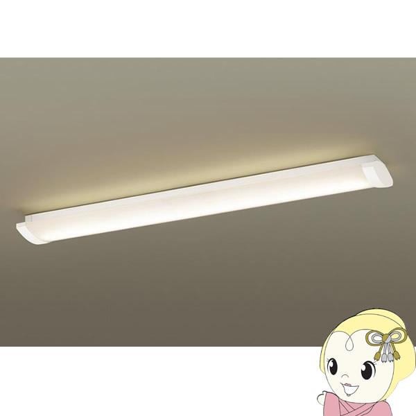 LGB52016LE1 パナソニック LEDキッチンライト 多目的シーリングライト 拡散タイプ インバータFL40形蛍光灯1灯器具相当(電球色)【smtb-k】【ky】【KK9N0D18P】