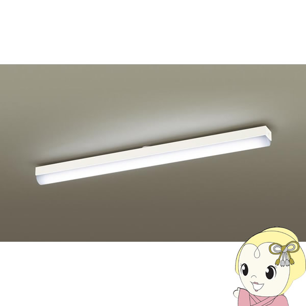 LGB52030KLE1 パナソニック LEDキッチンライト 拡散タイプ・カチットF Hf蛍光灯32形1灯器具相当(昼白色)【smtb-k】【ky】【KK9N0D18P】