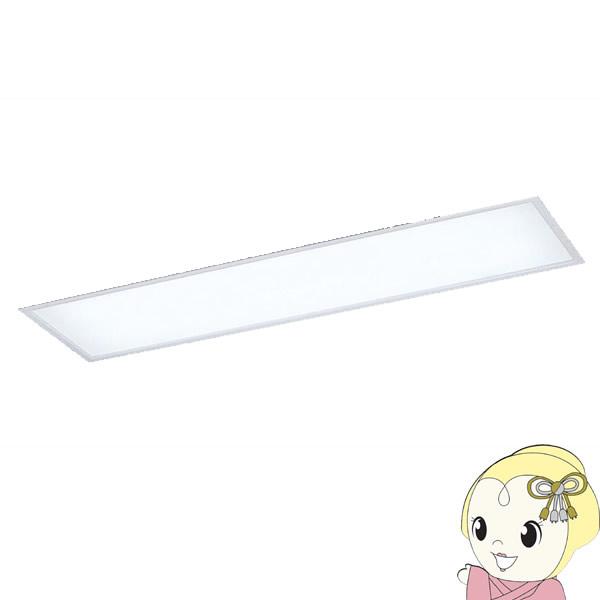【キャッシュレス5%還元店】LGB52063LE1 パナソニック LEDキッチンライト 浅型8H・高気密SB形・拡散タイプ Hf蛍光灯32形2灯器具相当(昼白色)【KK9N0D18P】