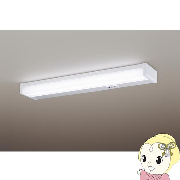 LGB52085LE1 パナソニック LEDキッチンライト 拡散タイプ 直管形蛍光灯FL20形1灯器具相当(昼白色)【smtb-k】【ky】【KK9N0D18P】