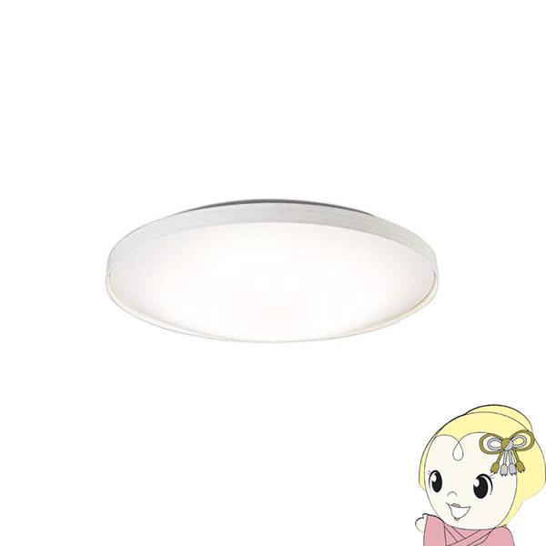 LGBZ0537K パナソニック 洋風LEDシーリングライト リモコン調光・リモコン調色・カチットF ~6畳【smtb-k】【ky】【KK9N0D18P】
