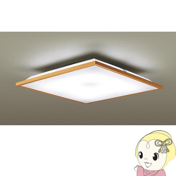 【キャッシュレス5%還元店】LGBZ1442K パナソニック LEDシーリングライト リモコン調光・リモコン調色・カチットF ~8畳【KK9N0D18P】