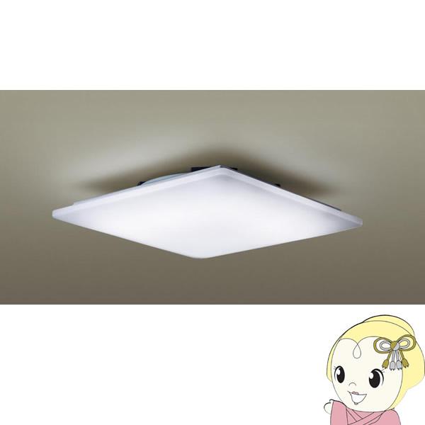 LGBZ2444K パナソニック LEDシーリングライト リモコン調光・リモコン調色・カチットF ~10畳【smtb-k】【ky】【KK9N0D18P】