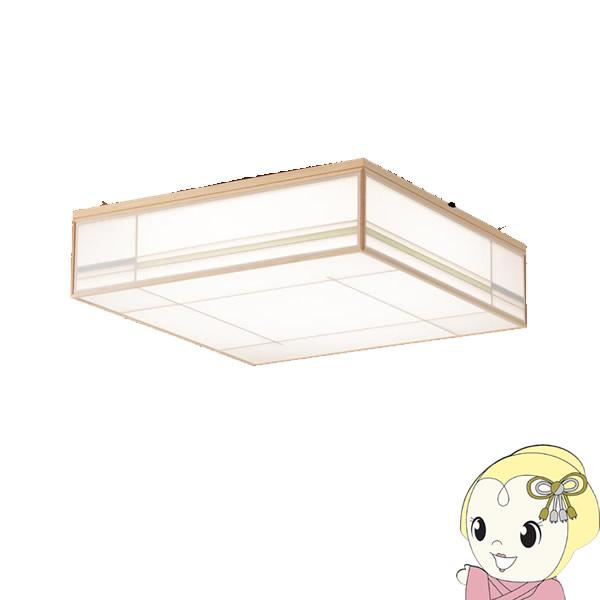 【キャッシュレス5%還元店】LGBZ2765 パナソニック LEDシーリングライト リモコン調光・リモコン調色・カチットF ~10畳【KK9N0D18P】