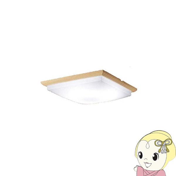 LSEB8022K パナソニック LEDシーリングライト リモコン調光・リモコン調色・カチットF ~6畳【smtb-k】【ky】【KK9N0D18P】