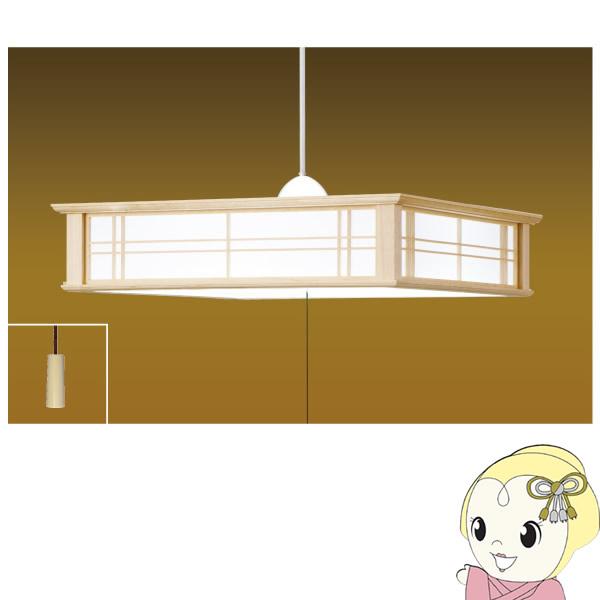 【キャッシュレス5%還元店】[予約]RV80074 タキズミ LED和風ペンダントライト (~8畳)【KK9N0D18P】