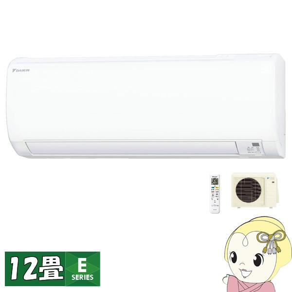 S36VTES-W ダイキン ルームエアコン12畳 Vシリーズ ホワイト【smtb-k】【ky】【KK9N0D18P】