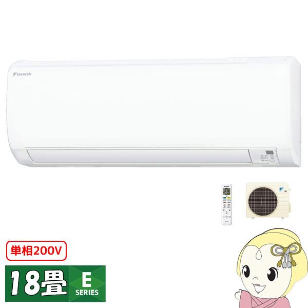 S56VTEP-W ダイキン ルームエアコン18畳 Vシリーズ 単相200V ホワイト【smtb-k】【ky】【KK9N0D18P】