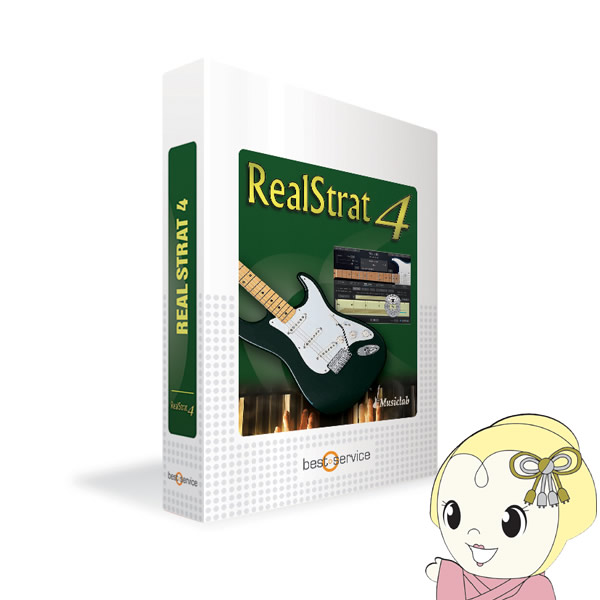 クリプトン・フューチャー・メディア REAL STRAT 4 / BOX RS4【smtb-k】【ky】【KK9N0D18P】