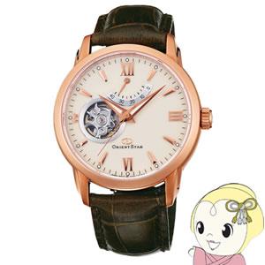 WZ0211DA オリエント メンズ 腕時計 オリエントスター ピンクゴールド 自動巻【smtb-k】【ky】【KK9N0D18P】