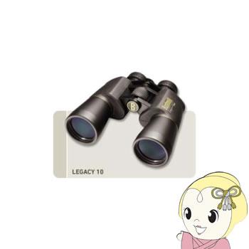 ブッシュネル 双眼鏡 レガシー10 防水 曇止め 三脚対応 望遠倍率10倍 BL120150【KK9N0D18P】