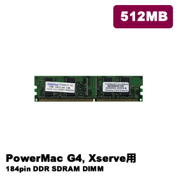 プリンストン PA184DD215-512 APPLE PC2100 512MB 184pin CL2.5 DDR【KK9N0D18P】