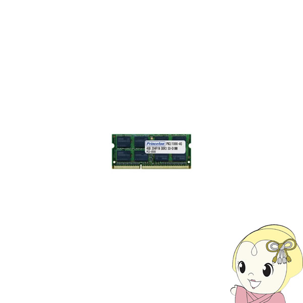 プリンストン PAN3/1066-2G APPLE PC3-8500 2GB DDR3【KK9N0D18P】