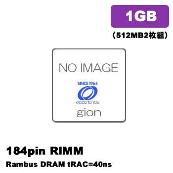 プリンストン PD184DR8/4-512X2 PC800 1GB 184pin RIMM (512MB2枚組)【smtb-k】【ky】【KK9N0D18P】