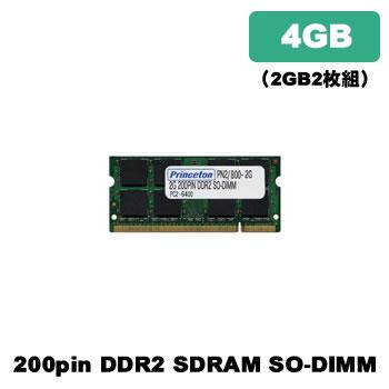 新入荷 【最大1000円OFFクーポン発行 3/4 20時~3/5 4GB 23:59】プリンストン PDN2 20時~3/5/800-2GX2【最大1000円OFFクーポン発行 PC2-6400 4GB 200pin DDR2 SO-DIMM(2GB2枚組)【KK9N0D18P】, One Style Of Self:8934f31f --- kventurepartners.sakura.ne.jp