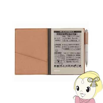 WG-S30-T シャープ 電子ノート(ブラウン系)【smtb-k】【ky】【KK9N0D18P】