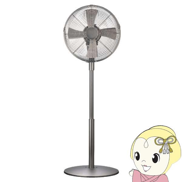 [予約]ドウシシャ リビング扇風機 シルバー FLU-301-SI【smtb-k】【ky】【KK9N0D18P】