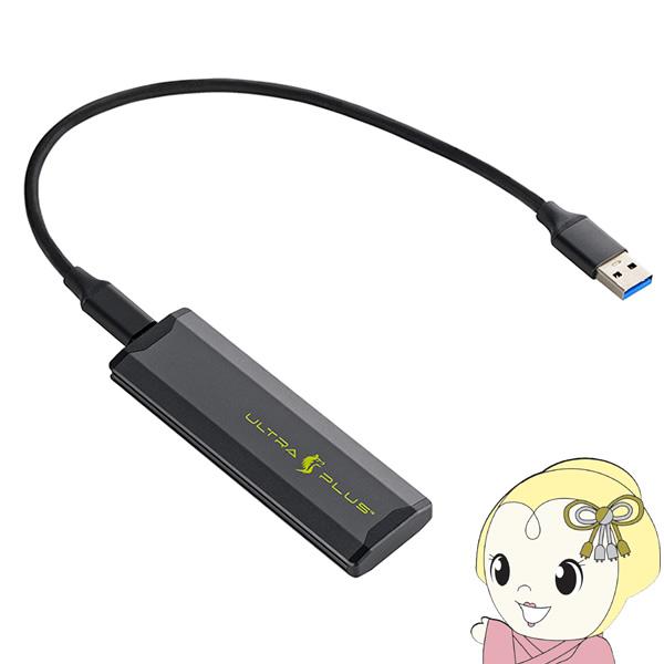 【キャッシュレス5%還元】[予約]プリンストン ポータブルSSD 480GB ゲーミング向け USB3.1 Gen2対応 プリンストン 480GB PHD-GS480GU【KK9N0D18P】