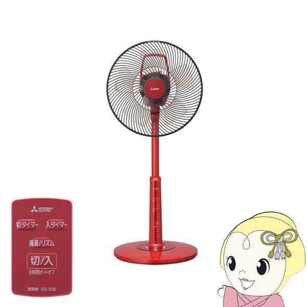 R30J-RW-R 三菱電機 三菱電機 リビング扇風機 (リモコン付 スパイシーレッド)【smtb-k リビング扇風機】 R30J-RW-R【ky】【KK9N0D18P】, ギノザソン:1c4eafc9 --- officewill.xsrv.jp