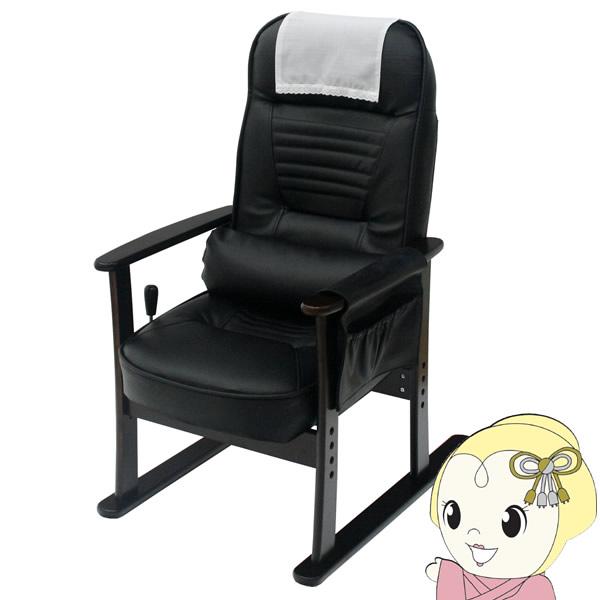 【キャッシュレス5%還元店】【メーカー直送】ヤマソロ 肘付き高座椅子 安定型(BKレザー) YAMA-83-885【KK9N0D18P】