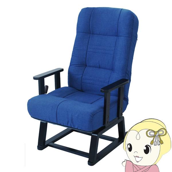 【キャッシュレス5%還元店】【メーカー直送】ヤマソロ コイルバネ回転座椅子【晶 しょう】 (ブルー) YAMA-83-992【KK9N0D18P】