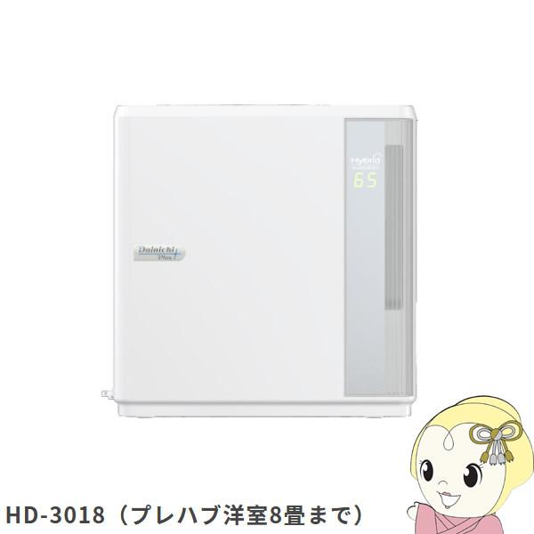 【在庫僅少】ダイニチ ハイブリッド式(温風気化+気化)加湿器 ホワイト HD-3018-W 「静音」「お手入れ簡単」【smtb-k】【ky】【KK9N0D18P】