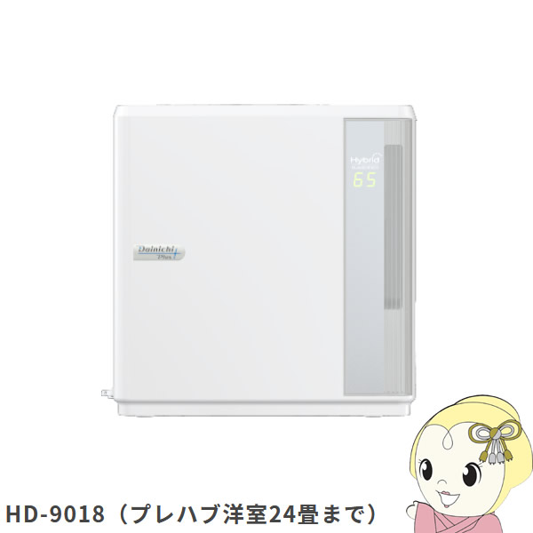 HD-9018-W ダイニチ ハイブリッド式加湿器 (木造和室14.5畳まで/プレハブ洋室24畳まで)【smtb-k】【ky】【KK9N0D18P】