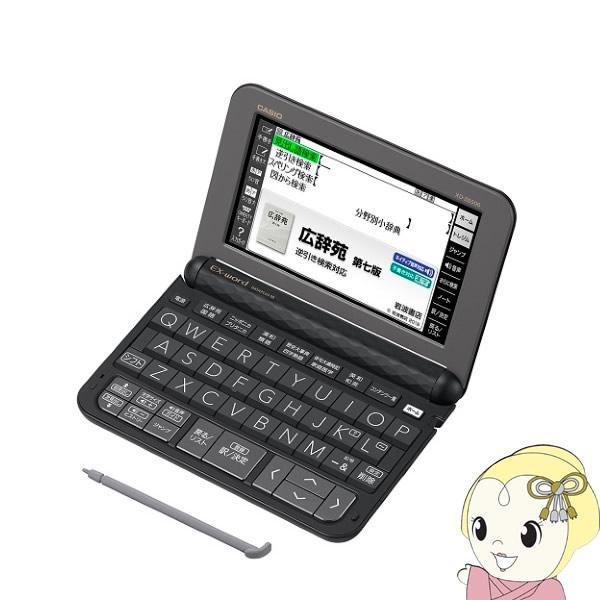 エクスワード XD-Z6500BK [ブラック] カシオ 電子辞書 「EX-word」 生活・教養モデル【smtb-k】【ky】【KK9N0D18P】