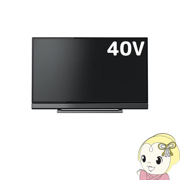 【あす楽】【在庫僅少】40V31 東芝 V31シリーズ クリアダイレクトスピーカー搭載 レグザ 40型 液晶テレビ【KK9N0D18P】